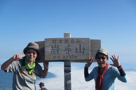 待望の岩手山山頂にてポーズ。念願叶いました。