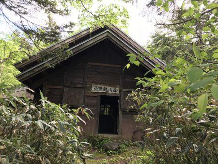 早池峰山ツアー前夜祭‼︎  初めての避難小屋泊体験記