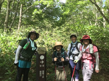 ロハスハイキング猫魔ヶ岳ツアーご参加ありがとうございました(^◇^)