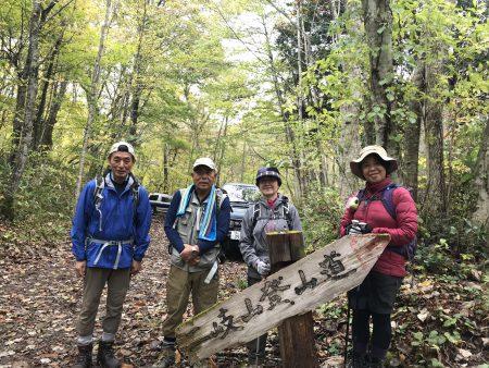 福島県のど真ん中に聳える印象的な双耳峰 二岐山ツアー行ってきました(^◇^)