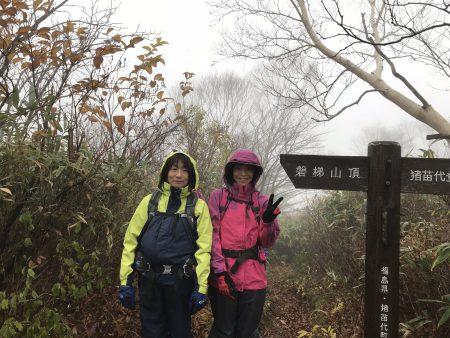 晩秋の磐梯山ツアー  きょうも赤埴林道から登ってきました(^_^)