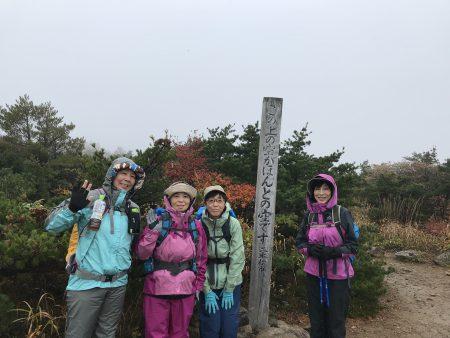絨毯のように映る紅葉の🍁安達太良山は残念ながら見ることが出来なかったm(_ _)m