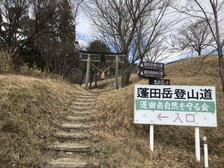 「ジオグラフィカ」活用した地図読み講習会は、蓬田岳で開催しました。