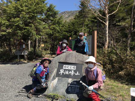 花の百名山 ヤマザクラが咲きほこる早池峰山に行ってきました!