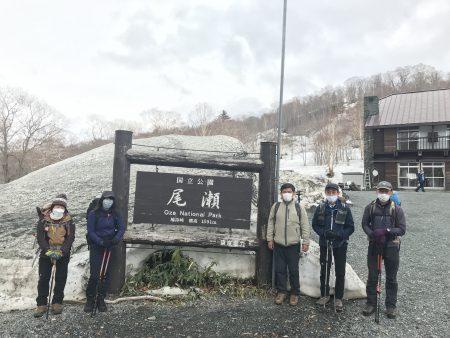 GWしか登れない山、尾瀬ヶ原に佇む神秘的な存在の景鶴山の峰に立つ‼︎