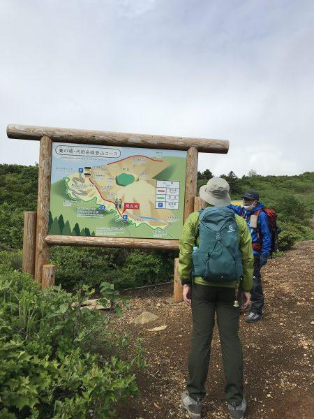 雄大な蔵王連峰の火山地形を見ながら最高峰熊野岳に行って来ました‼️
